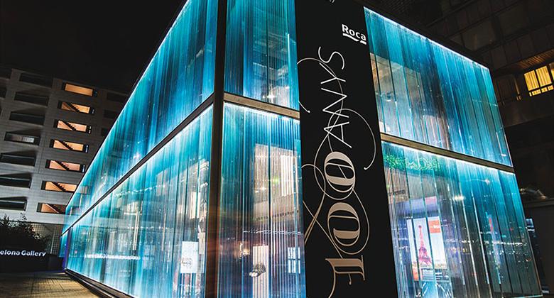 100周年纪念LOGO发布-卫浴品牌_乐家(Roca)