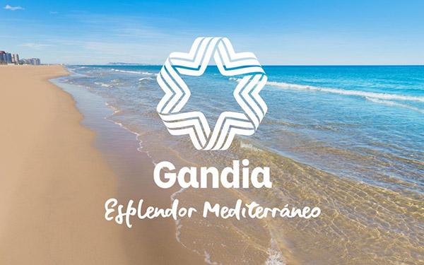 西班牙城市Gandia品牌升级新形象