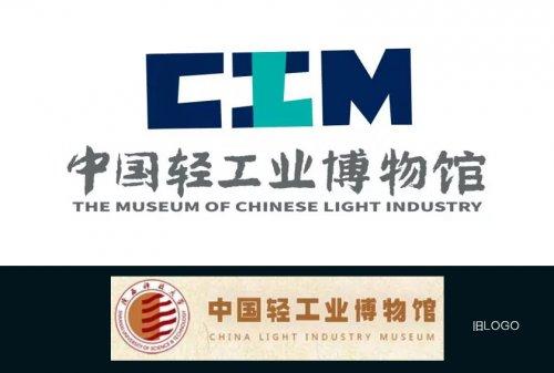 LOGO设计简讯-中国轻工业博物馆全新标志设计亮相