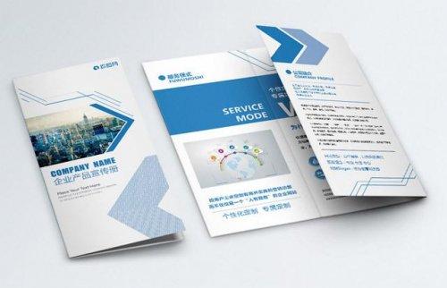 如何做好公司宣传画册设计需要具备的重点要素?