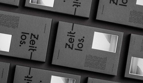 润蕊广告设计公司分享一本关于咖啡书籍设计