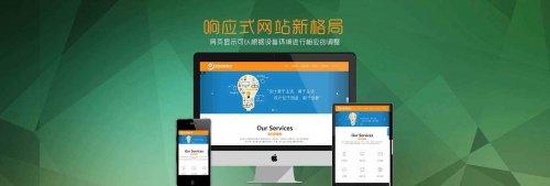 张家港网站制作过程中页面设计的原则标准