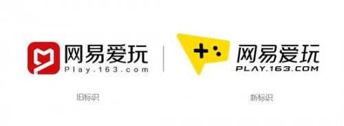 LOGO设计简讯|网易旗下游戏新媒体爱玩宣布启用新品牌标识