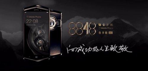 国产高端贵族手机8848不仅推出新款M5系列品牌LOGO也全新升级